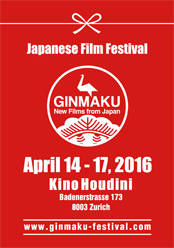 Oyster Factory - Opening Film Ginmaku 2016