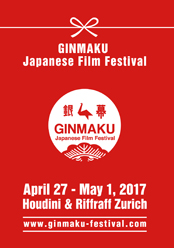 The Projects - Ginmaku 2017