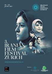 A Long Day - Iranian Film Festival 2017