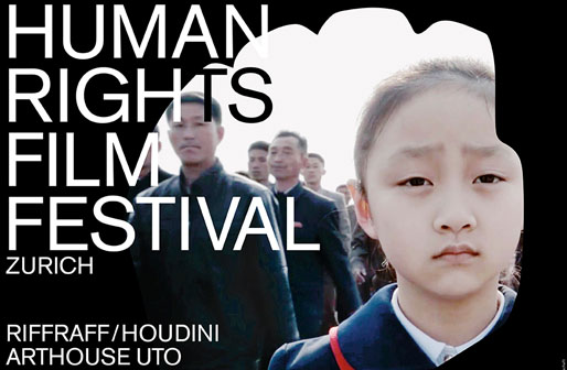 Human Rights Film Festival 2016